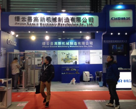 High-end broaching machine,special machine tool,internal broaching machine,external broaching machine,CNC machine tool,automatic production line,industrial robot,Broaching machine, broach, automation