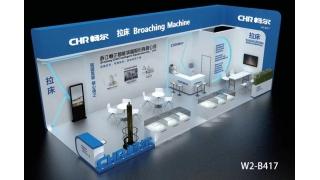 CIMT2021 | 畅尔在W2-B417等您!