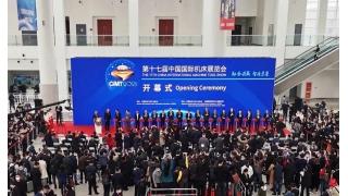 "CIMT2021 | 畅尔获中国机床行业""自主创新十佳"""